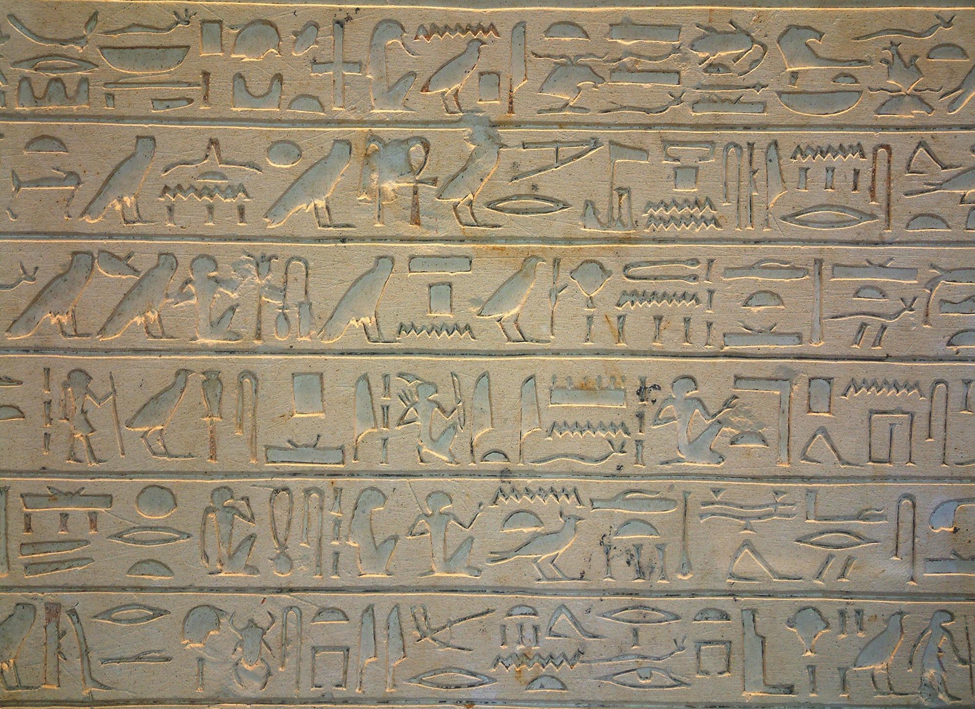 egypte_louvre_225_hieroglyphes.jpg