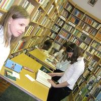 Győri Gáspár Könyvtárhasználati verseny eredményei