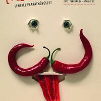 Színházi plakátkiállítás nyílik