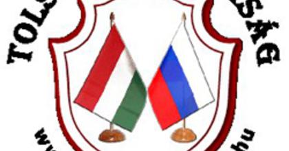 Orosz és magyar egyetemisták színházi találkozóját rendezik meg Lakitelken