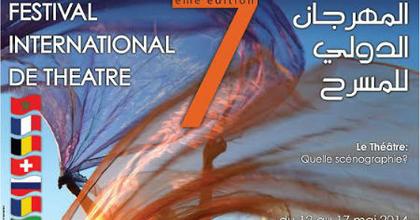 Marokkói fesztiválon lép fel az Osonó