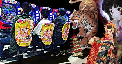 """""""Főként a manga és a sci-fi világra épülő játékokkal sütik ki az agyukat a japánok"""""""