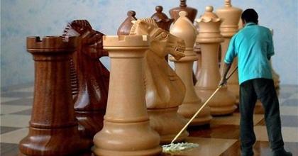 Minden, ami a sakkba belefér