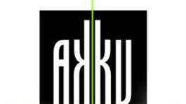 AKKU-petíció-sajtótájékoztató
