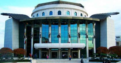 Vízkereszti Kölyöknapot tart a Nemzeti Színház