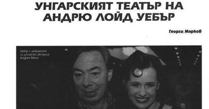 """""""Bulgáriából szeretettel"""" – Szakmai lapban méltatják a Madách Színházat"""