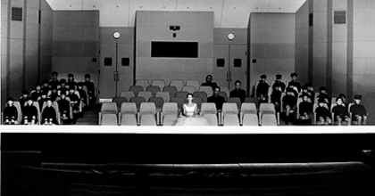 Atonális színház