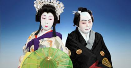 Japán színikritikus tart előadást a kabukiról