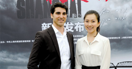 Musicallel örökítik meg Kínában a zsidók sanghaji befogadását