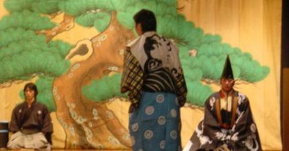 Ókura Színház: Bolond szavak