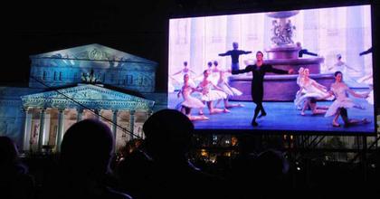 Nagyszabású gálával újra megnyílt a moszkvai Bolsoj