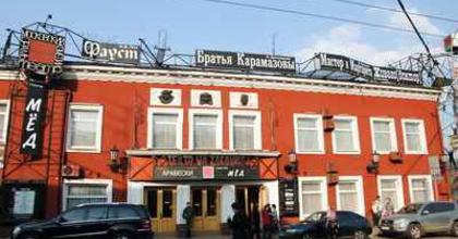 Kifosztják a Taganka színházat