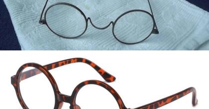 Vigye be régi szemüvegét és nyerjen színházjegyet!