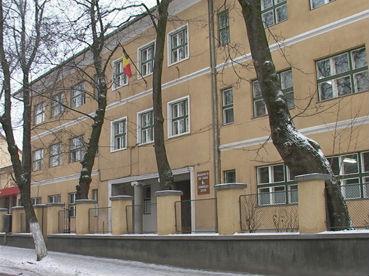 maros_egyetem