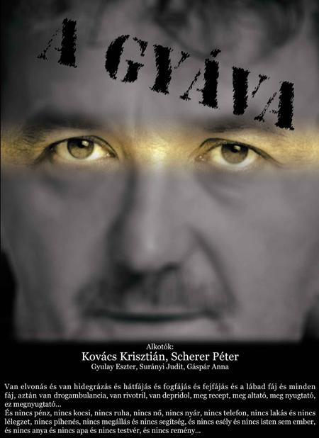 gyava_