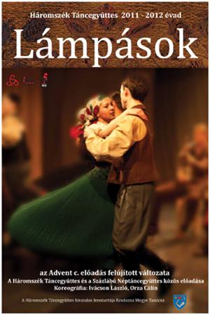 lampasok-plakat-7