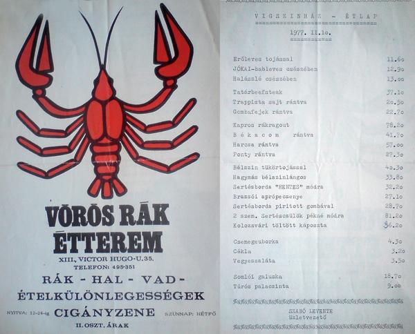 vorosraketterem_vigszinhazetlap