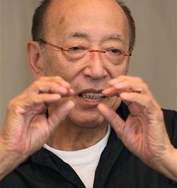 Yukio_Ninagawa