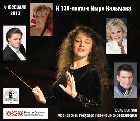 moszkva operett