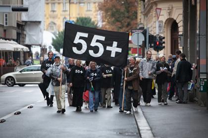 montazstroj 55