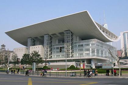 shanghaj nagyszinhaz