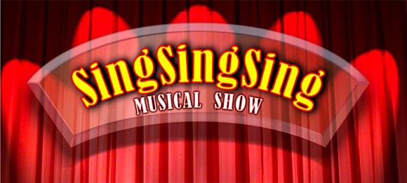 singsingsing1 580