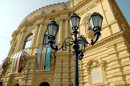 Szegedi Nemzeti Szinhaz