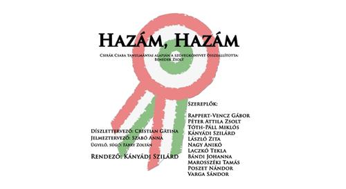 hazamhazam