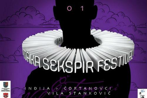 sekspir-festival