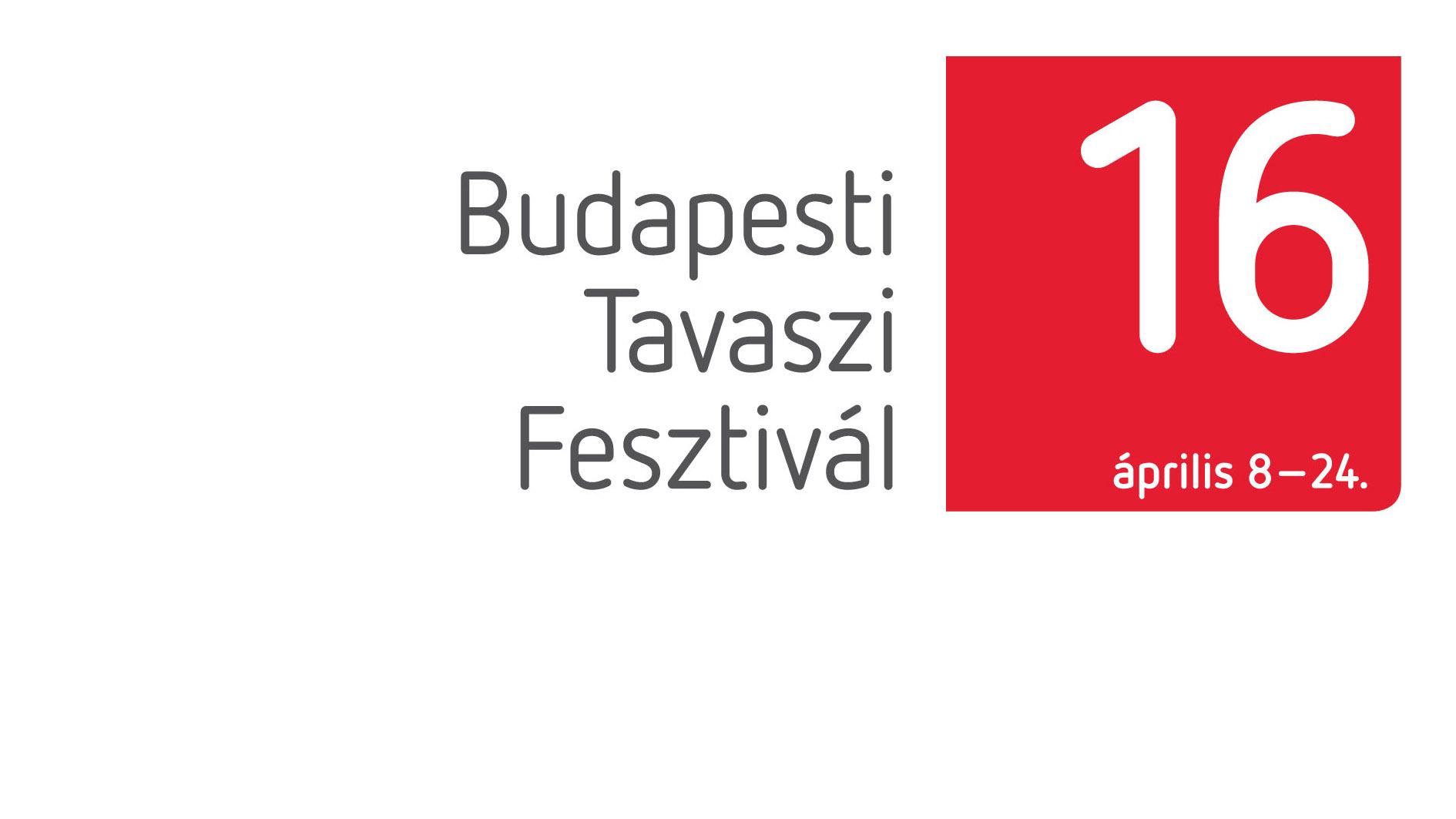 BTF 16 logo