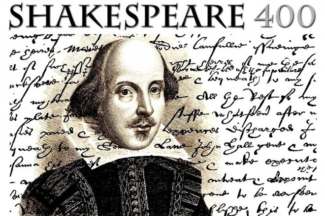 shakespeare400