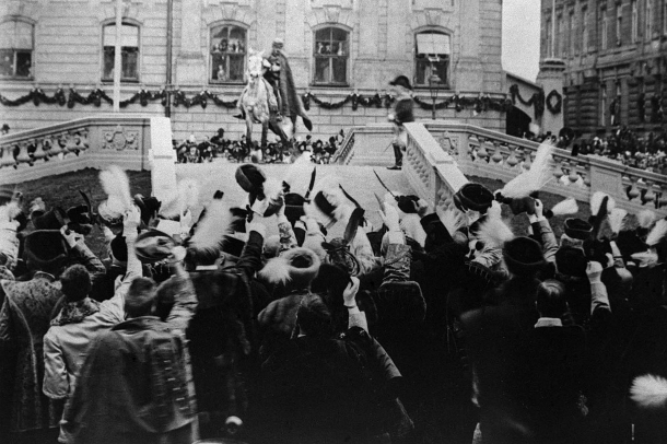 kiralydomb 1916