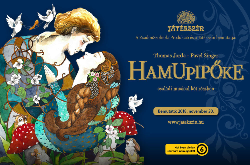 hamup-1000x660x.jpg