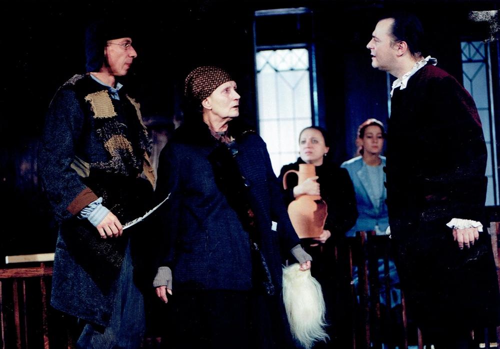 Az eltört korsó (1996)