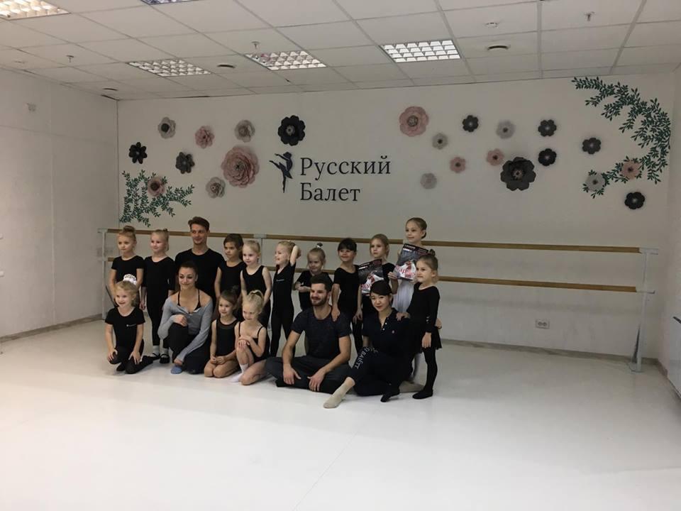 Jekatyerinburgi balettnövendékek