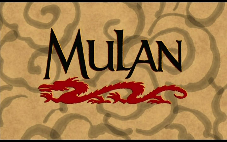 mulan-title-card.png