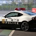 Rendőrségi Toyota GT86