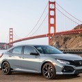 Legújabb Honda Civic