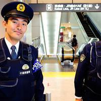 Subaru Police újra