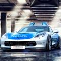 Matchbox-hét: Rendőr Corvette