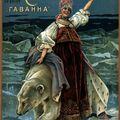 Orosz Szivar Plakát 1917-ből
