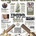 Cigar Clan Magazine - Címlapok
