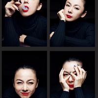 Gao Shan Szivarozik