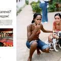 4 oldal az Orosz Cigar Clan Magazinból