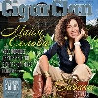 Cigar Clan Magazine - Orosz Szivarmagazin Címlapjai