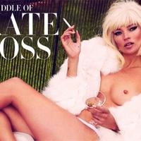 Kate Moss a dohányos Szupermodell