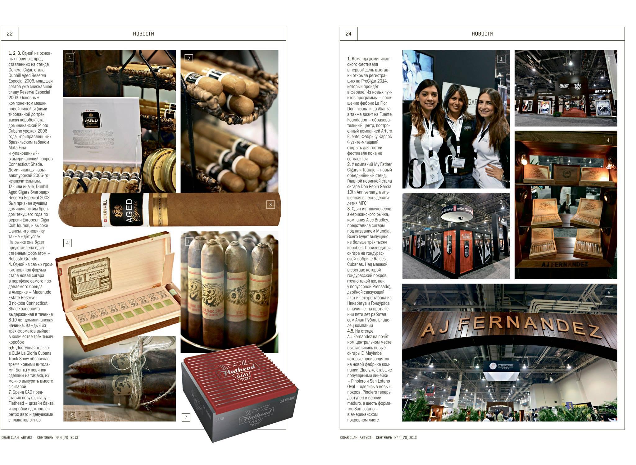 russian_cigar_magazine_cigar_clan_pages_1.jpg