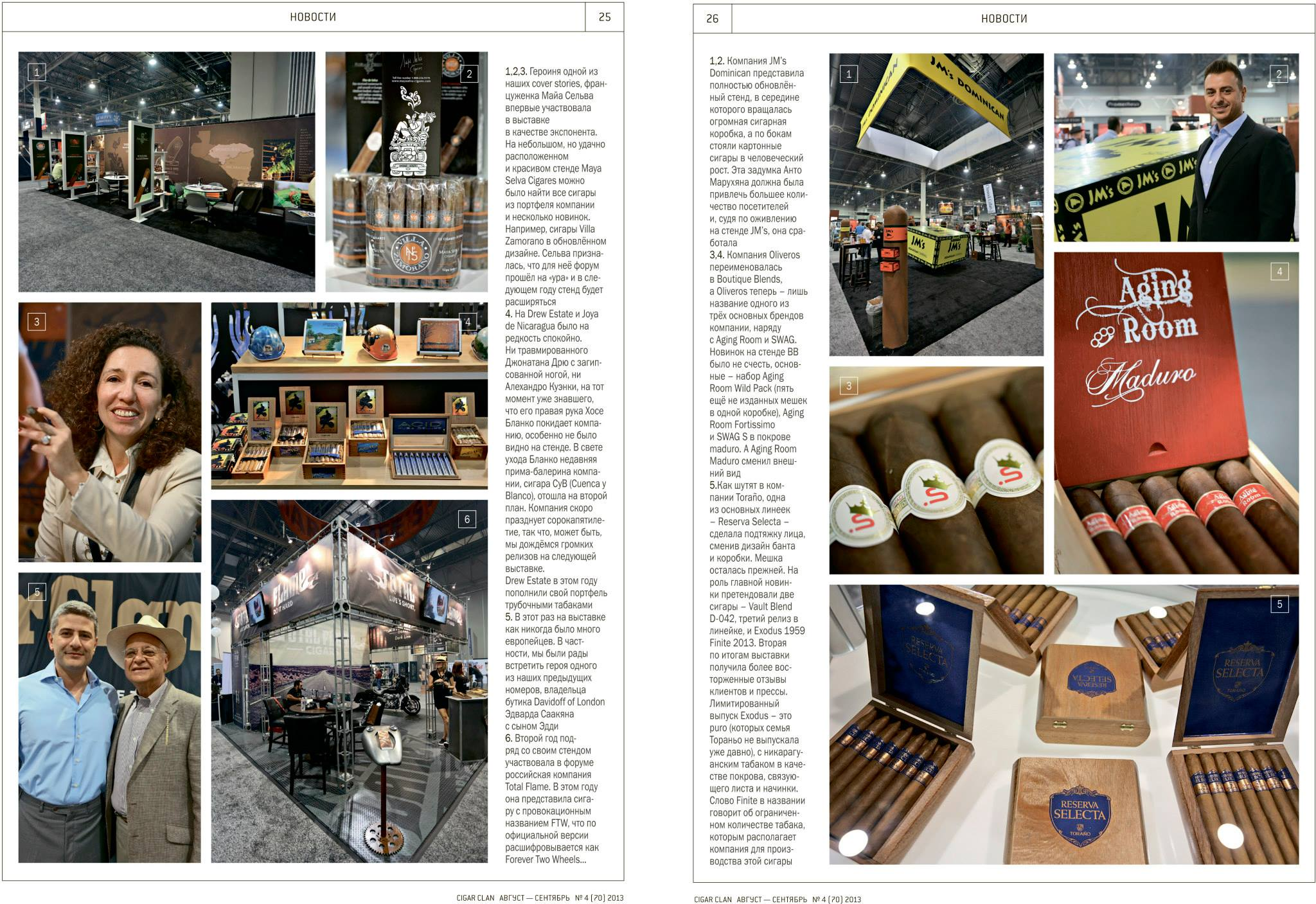 russian_cigar_magazine_cigar_clan_pages_2.jpg