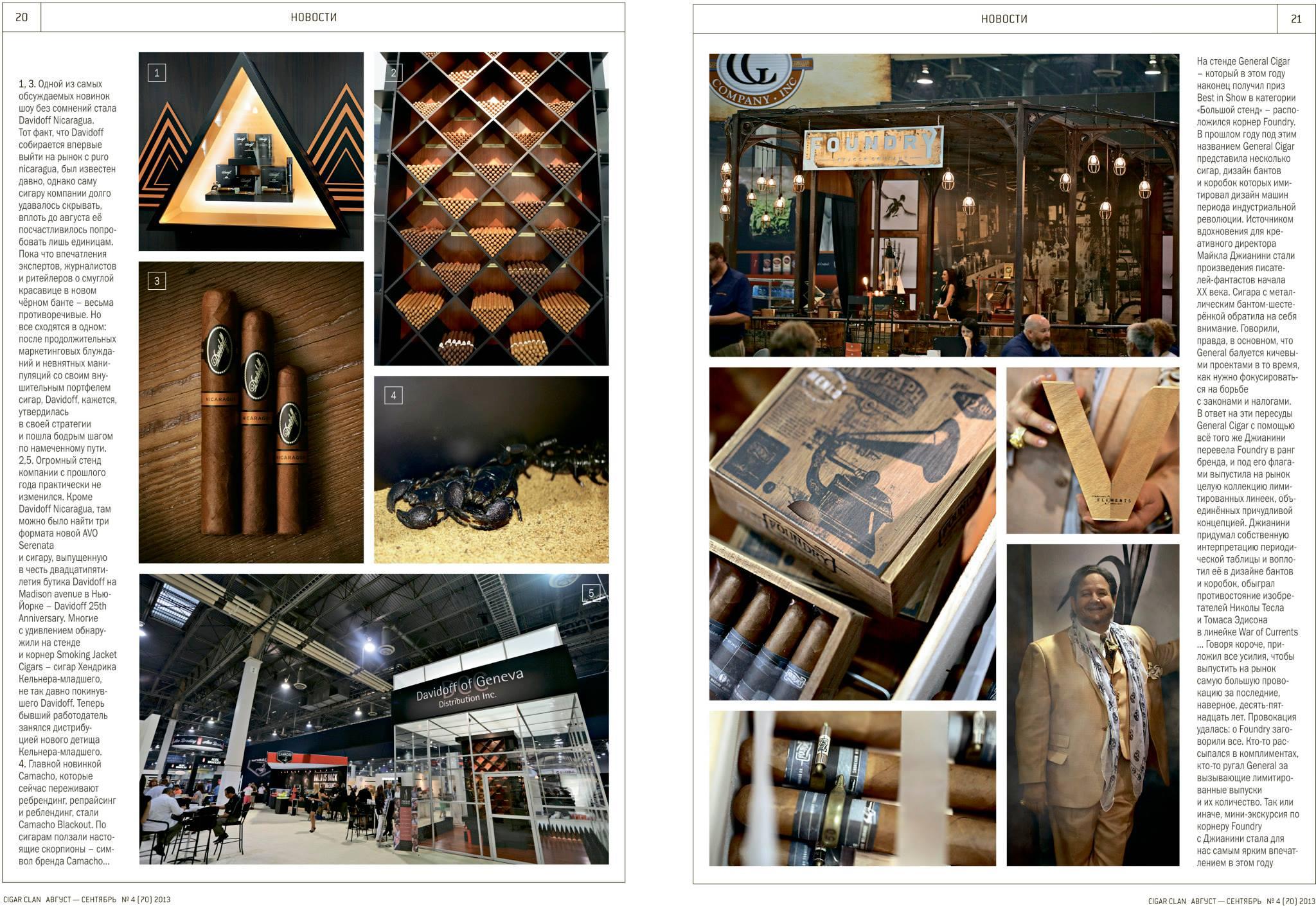 russian_cigar_magazine_cigar_clan_pages_3.jpg