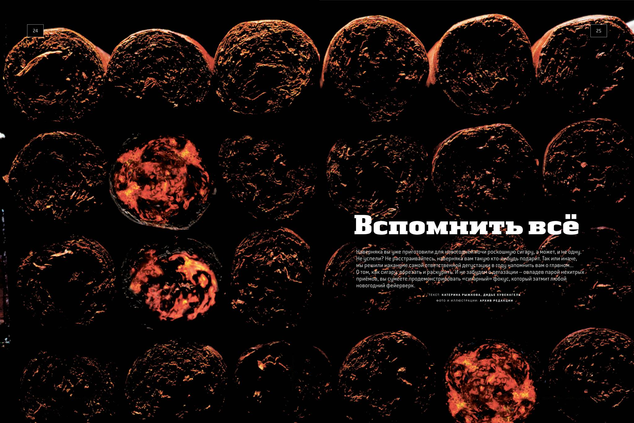 russian_cigar_magazine_cigar_clan_cigar_1.jpg